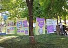 2021년 양성평등 주간 캠페인 행사 참여